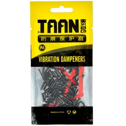 TAAN泰昂防震保护器(羽线避震,增加弹性!)