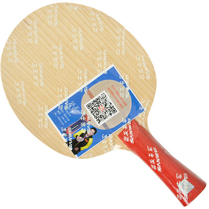 三维 新款V5 PRO 乒乓底板(硬质白蜡木面材,纯木七夹)