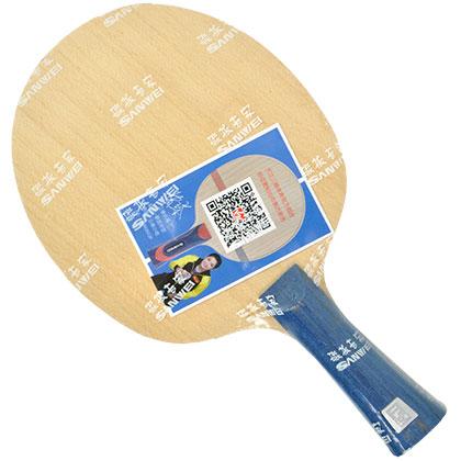 三维 F3pro 蓝碳王专业版 乒乓底板(集底劲、速度、旋转为一体的佳品)