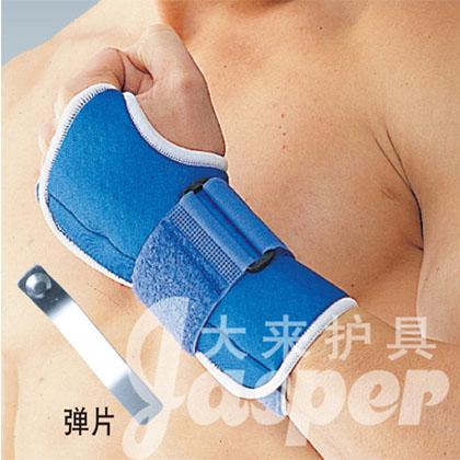 大来 N001B 发泡护手掌-SR大号 L