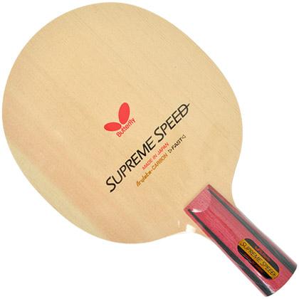 蝴蝶23520 SUPREME SPEED 极速乒乓底板(蝴蝶中国10周年纪念款)