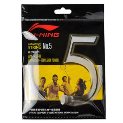 李宁NO5羽毛球线10条装(绝对超值!)