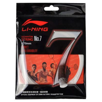 李宁NO.7羽毛球线(10条装,超耐打羽线!),实惠,耐打