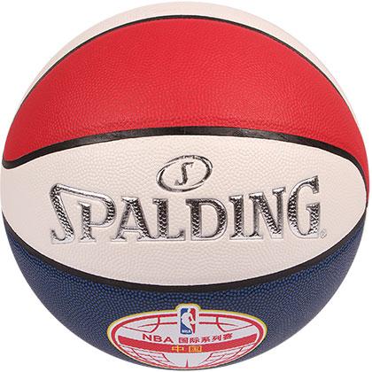 斯伯丁74-698 NBA中国赛篮球 Spalding篮球 室内/室外两用篮球