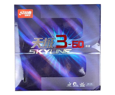 红双喜 天极360(天极3-60)乒乓球胶皮(经典粘涩胶皮 全新柔性高弹海绵)