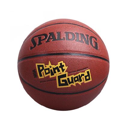 斯伯丁NBA位置系列PU篮球 Spalding篮球 74-100