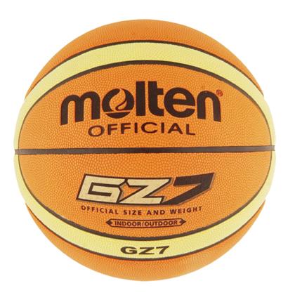 摩腾BGZ7室内室外两用比赛球 Molten篮球7号球 耐磨粘手,佐罗出世