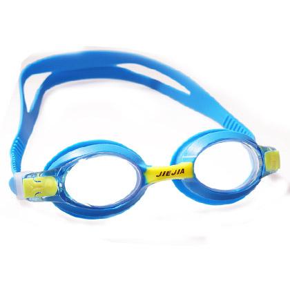 捷佳J2670多配色儿童泳镜(儿童游泳必备款,夏天送给孩子美好的礼物)