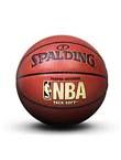 斯伯丁74-607Y NBA超软系列篮球 Spalding篮球 手感超软操控出色