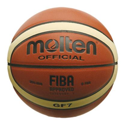 摩腾Molten BGF7 高级室内比赛篮球 FIBA公认球 超强手感