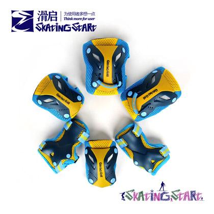 滑启蓝色专业儿童护具六件套装(护掌、护膝、护肘)适合三岁至七岁儿童