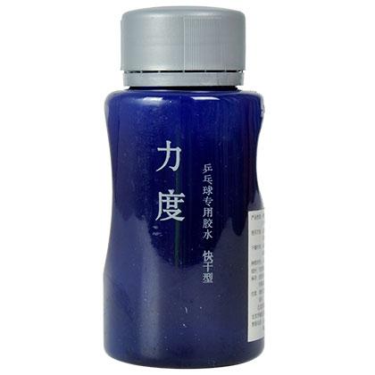 力度LIDU 1 快干胶水 250ml 乒乓球专用胶水 快干型 适用各种海绵