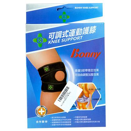 波力1KP16001可调式运动护膝 黑色