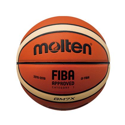 摩腾BGM7X室内比赛球 Molten篮球7号球 畅销款室内比赛篮球