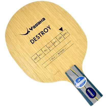 亚萨卡YASAKA YDS(Destroy)乒乓球拍底板