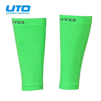 悠途UTO(955003)运动护腿套 霓虹绿