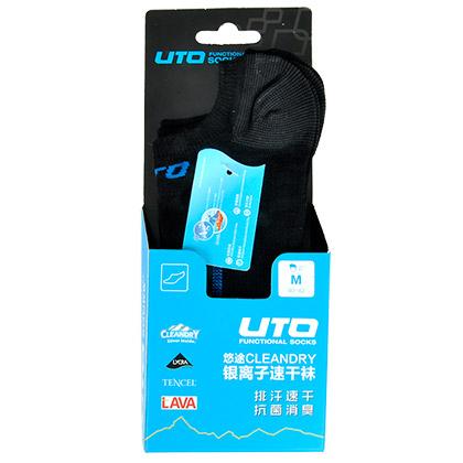 悠途UTO银离子速干运动船袜两双装 男款黑色(951101,排汗速干,抗菌消臭)