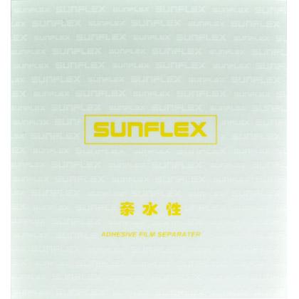 阳光SUNFLEX 亲水性涩性胶皮护膜