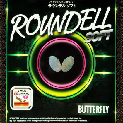 蝴蝶Butterfly 决胜软型Roundell Soft 05880/05970 反胶套胶