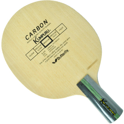蝴蝶 库帕尔20960乒乓底板( KUMPURU)畅销款碳素底板
