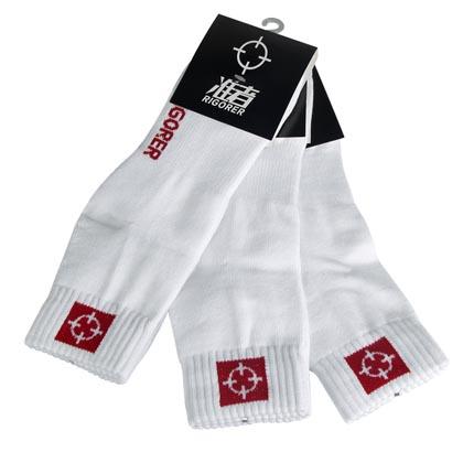 准者中筒篮球袜 白色 三双装 (全棉吸汗防臭运动袜,均码26cm-28cm)