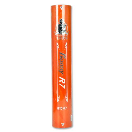 波力bonny羽毛球R7单筒装(稳定耐打,优质鸭毛)