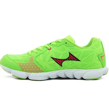 海尔斯Health马拉松跑鞋890S-4 绿色(清爽透气,畅轻无阻)
