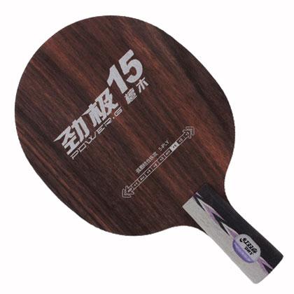 红双喜劲极15 乒乓球拍底板/红双喜 PG15底板 (黑檀面材,弧线低平)