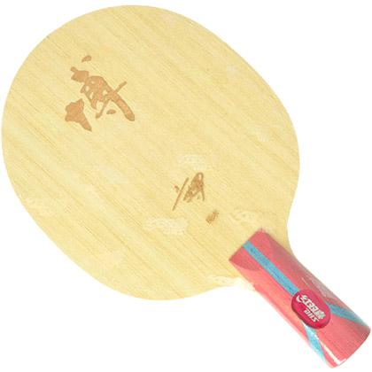 红双喜DHS乒乓底板 狂飙博B 狂飚博B 七层纯木底板
