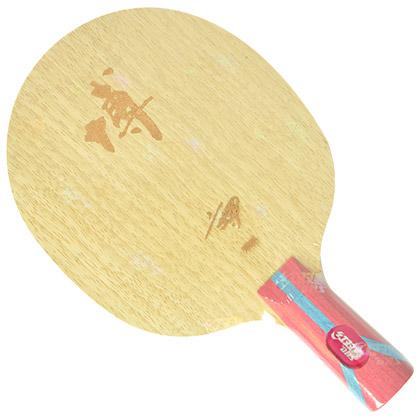 红双喜DHS乒乓底板 狂飙博B2 狂飚博B2 五木二芳碳底板