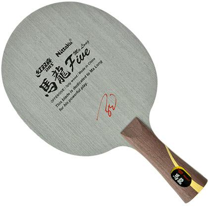 尼塔库 Nittaku 乒乓底板 马龙5乒乓底板 NE-6140
