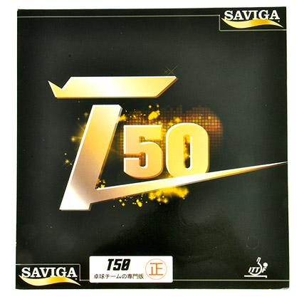 赛维卡SAVIGA乒乓反胶套胶 50度弹 内能套胶