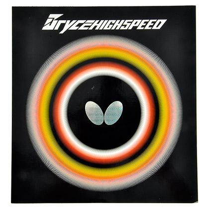 蝴蝶BUTTERFLY BRYCE HIGHSPEED 大巴高速度乒乓反膠套膠05950