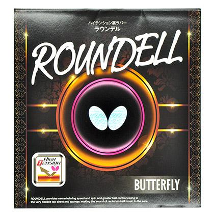 蝴蝶Butterfly 决胜套胶-05960 Roundell 反胶,能量内藏型乒乓球套胶