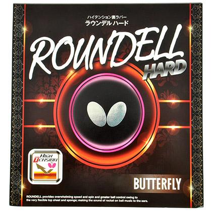蝴蝶Butterfly 决胜加强型Roundell Hard反胶套胶-06000