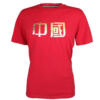 李宁ATSL375-1红色短袖 2016中国短袖T恤奥运加油T恤(为中国队加油!)
