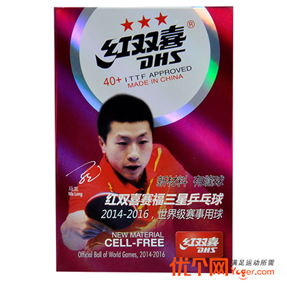 红双喜 赛福新材料 40+乒乓球三星6只装(5盒套餐)