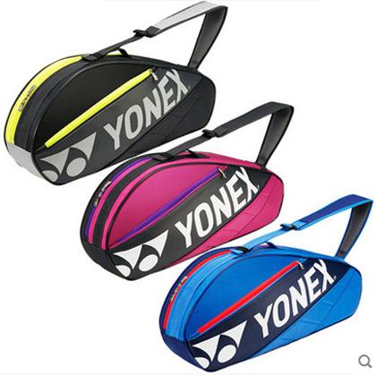 尤尼克斯YONEX羽毛球包 BAG7623EX 三支装球包