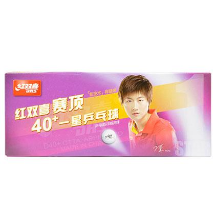 红双喜赛顶一星乒乓球 D40   新材料赛顶1星有缝乒乓球(十只装)