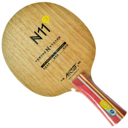 银河乒乓底板 N-11s N11s五层纯木底板 N11换代升级款