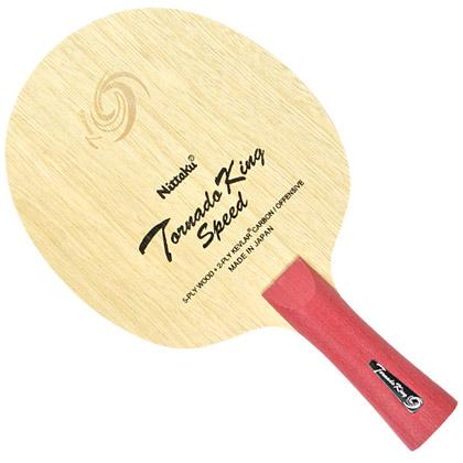 尼塔库Nittaku乒乓球底板 飓风王速度TORNADO KING SPEED底板 NC-0409
