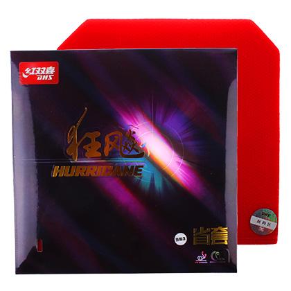 红双喜省套 省狂3 省队专业狂飙3(六角省狂三,超越经典的梦幻套胶