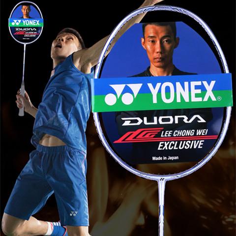 尤尼克斯YONEX羽毛球拍 双刃10李宗伟用拍银色 DUORA10LCW(双刃10LCW)李宗伟限量款