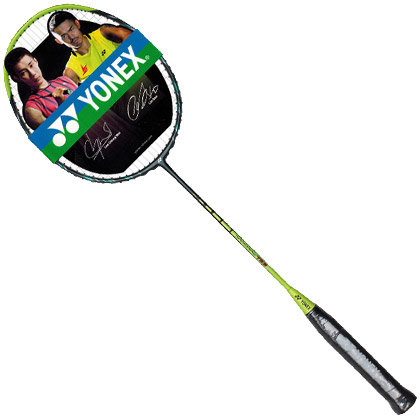尤尼克斯YONEX羽毛球拍 NR-TS3 青柠绿(顺锥拍杆,手感夯实,快上加快)