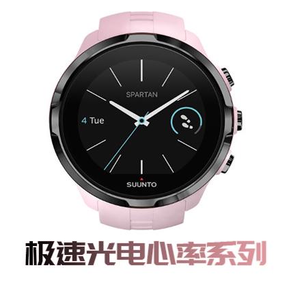 SUUNTO颂拓/松拓 斯巴达光电心率手表 Spartan Sport Wrist HR (新款樱花粉!)