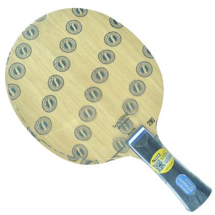 斯帝卡STIGA 碳素290(Carbonado 290,黑钻石290 )超级纤维乒乓球底板