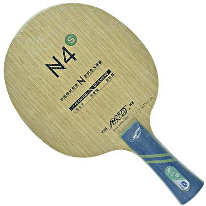 YINHE银河N-4S 七层纯木快攻乒乓底板,稳定性好