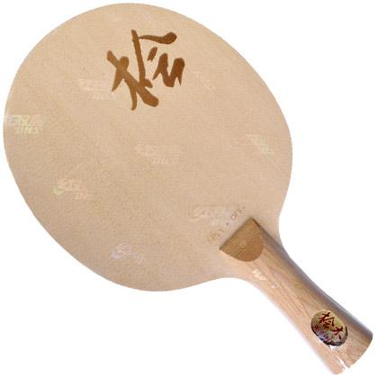 红双喜 天罡桧木 DI-HT 乒乓底板 七层纯木,经典结构,桧木面材