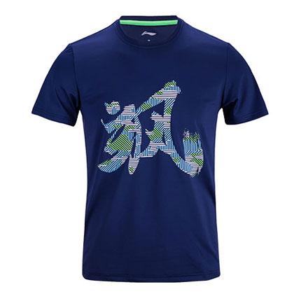 李宁羽毛球服 苏迪曼杯加油服 AHSM513-2 中性款 深蓝