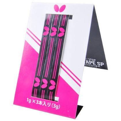 蝴蝶Butterfly 76100 Power Tape SN 强力护边带(3条装)锡质材料 调节球拍重量和平衡度